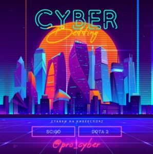 CYBER-Betting-298x300