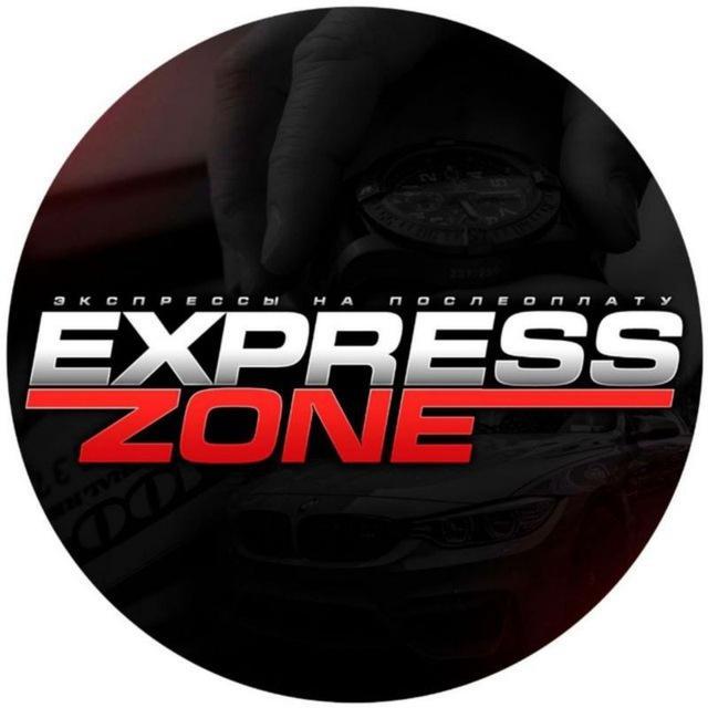 express-zone-telegramm