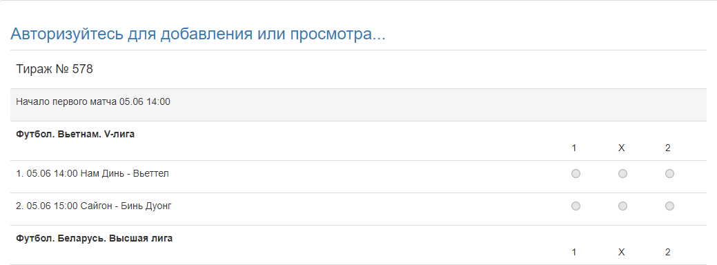 fon-toto.ru статистика