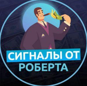 signaly-ot-roberta-300x298