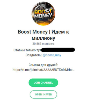 boost_money